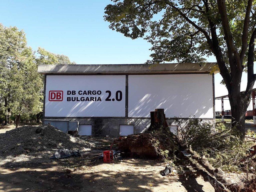 Билбордове на фасада на сграда на DB SCHENKER